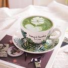 龜背竹葉花式比賽壓紋拉花咖啡杯 大口徑卡布奇諾拿鐵杯【全館免運】