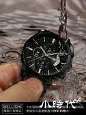 手錶男學生運動石英錶防水時尚潮流夜光皮帶鋼帶男錶男士腕錶