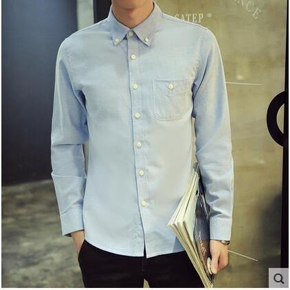 春季長袖男士襯衫修身商務襯衣純色青年上衣時尚男裝PLL361【男人與流行】