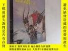 二手書博民逛書店大眾電視·幻想藝術罕見2009-2012年共5本合售 詳見描述Y19945