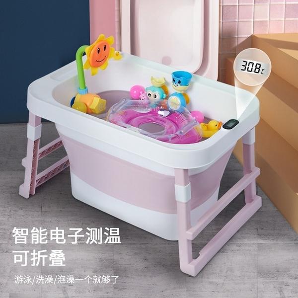摺疊式浴盆 豪華折疊浴盆 智能電子測溫澡盆 嬰兒洗澡 寶寶方形浴盆 HBE1171