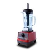 小太陽 2公升 專業級蔬果調理冰沙機 TM-776 紅色款