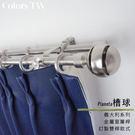 【Colors tw】訂製 201~30...