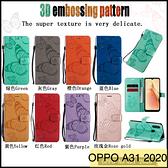 【萌萌噠】歐珀 OPPO A31 2020 壓花系列 3D立體浮雕蝴蝶結保護殼 全包軟殼 插卡磁扣支架側翻皮套
