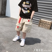 2020新款男童工裝短褲寶寶童裝夏季短褲薄款兒童韓版寬鬆休閒褲潮