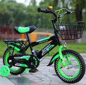 兒童自行車3歲寶寶腳踏車男孩女自行車 萬客居