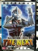 挖寶二手片-B20-正版DVD-動畫【超人力霸王系列THE NEXT/電影版】-國日語發音(直購價) 海報是影印