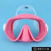 專業潛水鏡浮潛成人自由潛面鏡大框護鼻潛水眼鏡男女蛙鏡面罩 【全館免運】
