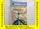 二手書博民逛書店香料香精化妝品罕見2003 1 3 4 共3本合售Y16354