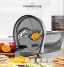 切片機 水果切片機商用不銹鋼手動土豆片切片器家用切檸檬切片機切片神器 果果輕時尚NMS