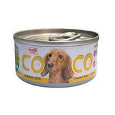 Co Co 聖萊西 機能狗罐 鮮嫩雞肉+起司80g X 48入