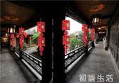 大紅福字DIY小燈籠掛飾 過年春節新年年貨裝飾場景布置用品 初语生活馆