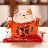 擺件  陶瓷招財貓擺件小號陶瓷存錢儲蓄罐家居創意店鋪開業禮品生日禮物 完美情人