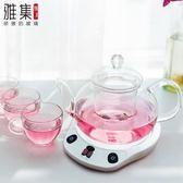 泡茶壺雅集玻璃花茶壺茶具套裝帶透明耐熱過濾保溫壺恒溫寶電熱加熱底座 全館免運