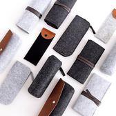 【BlueCat】簡約毛氈灰色系扁平圓筒筆袋 鉛筆盒
