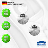 德國潔靈康「zielonka」鞋用不鏽鋼除臭片(男士)  空氣清淨器 清淨機 淨化器 加濕器 除臭 不鏽鋼