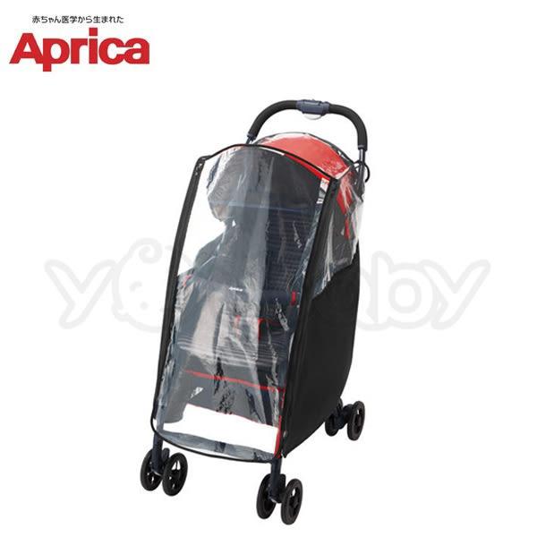Aprica Magical Air 推車專用雨罩