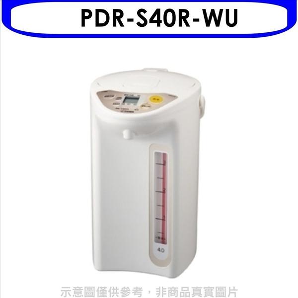 虎牌【PDR-S40R-WU】4.0L微電腦電熱水瓶 珍珠白 優質家電