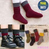 兒童純棉襪子加厚毛圈保暖男童女童6-8-12歲卡通毛巾襪寶寶襪