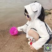 防曬衫 2019新款女童男童兒童防曬衣超薄透氣防紫外線夏季大童韓版服洋氣 小天使
