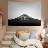 富士山背景布風景臥室床頭掛布租房改造宿舍書桌裝飾墻布掛毯【奇妙商舖】