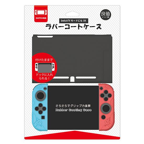 [哈GAME族]免運費 可刷卡●超值二合一●良值 IINE Switch NS 透明水晶殼 + 薩爾達 Joy-con 果凍套 矽膠套