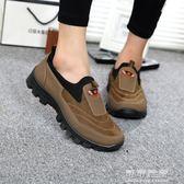 登山鞋休閒戶外鞋一腳蹬男鞋輕便徒步鞋防水旅遊鞋防滑運動爬山鞋 可可鞋櫃
