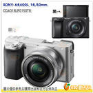 SONY A6400L 16-50 mm SELP1650 單鏡組 台灣索尼公司貨