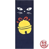 【日本製】【和布華】 日本製 注染拭手巾 黑貓與鈴鐺圖案 SD-5011 - 和布華 日本製