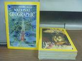 【書寶二手書T5/雜誌期刊_ZFH】國家地理雜誌_1999/1~11月間_共9本合售_Coraleden等_英文版