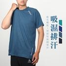 HODARLA 男英速剪接短袖圓領衫(台灣製 吸濕排汗 T恤 慢跑 路跑 反光 上衣  ≡排汗專家≡