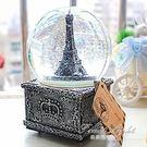 音樂盒 雪花情人送女朋友禮物情侶音樂盒生日禮物女孩音樂盒水晶球 果果輕時尚