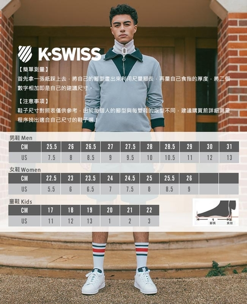 K-SWISS Gen-K Brogue時尚運動鞋-女-淺藍/白