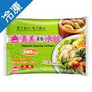 義美新素食水餃1050G /包【愛買冷凍】