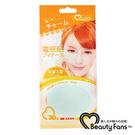 【BeautyFans】電眼貼(可愛S型)30回 雙眼皮貼 美眼貼 單眼皮救星 3M 台灣製