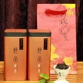 東方美人茶 精緻鐵罐 (45g±0.5g/罐)共12入團購價!