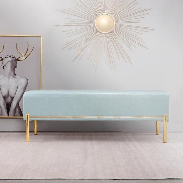 床尾凳 換鞋凳北歐家用門口輕奢鍍金沙發凳試衣間長方形條凳皮凳T