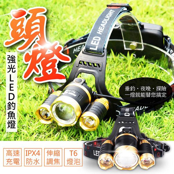 【DE044】200w爆亮伸縮專利設計 三核燈芯遠射-釣魚頭燈登山頭燈 頭燈戴燈工作頭燈