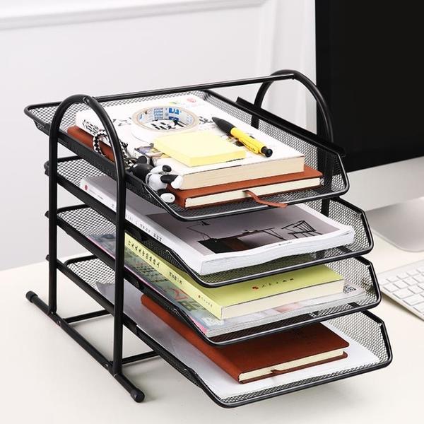 文件架 收納架 金屬鐵網三層文件盤抽屜式文件架辦公桌四層文件框多層資料整理架