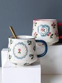 馬克杯可愛陶瓷杯子水杯馬克杯女創意個性潮流情侶家用喝水辦公室咖啡杯霓裳細軟