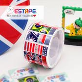 【ESTAPE易撕貼】抽取式OPP裝飾封貼膠帶(國旗組合)