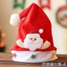 聖誕飾品 圣誕帽兒童成人裝飾紅色圣誕老人帽子頭飾頭扣發箍幼兒園寶寶禮物 快速出貨