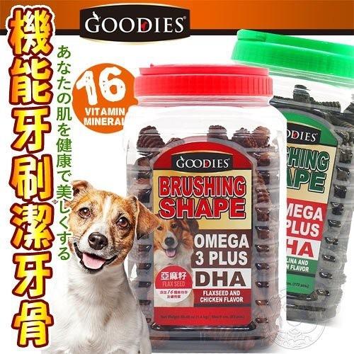 【培菓幸福寵物專營店】GOODIES 機能牙刷形潔牙骨 (單支)7cm