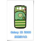 [ 機殼喵喵 ] Samsung Galaxy S3 i9300 手機殼 三星 外殼 綠條紋大象