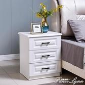 簡易床頭櫃簡約現代收納小櫃子儲物櫃北歐式臥室小型床邊櫃經濟型HM 范思蓮思