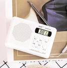 收音機 英語聽力四六級收音機學生用校園調頻FM三級4級專升本四級考試用【快速出貨八折搶購】
