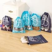【貝貝】收納袋 衣物 整理袋 鞋袋 抽繩袋 束口袋 布袋子