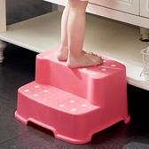 兒童洗手凳防滑凳寶寶洗手臺階腳踏凳墊腳凳階梯 新年特惠