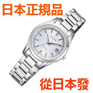 免運費 日本正規貨 公民 EXCEED 直飛 太陽能無線電鐘 女士手錶 ES9370-54A