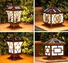 太陽能庭院柱頭燈